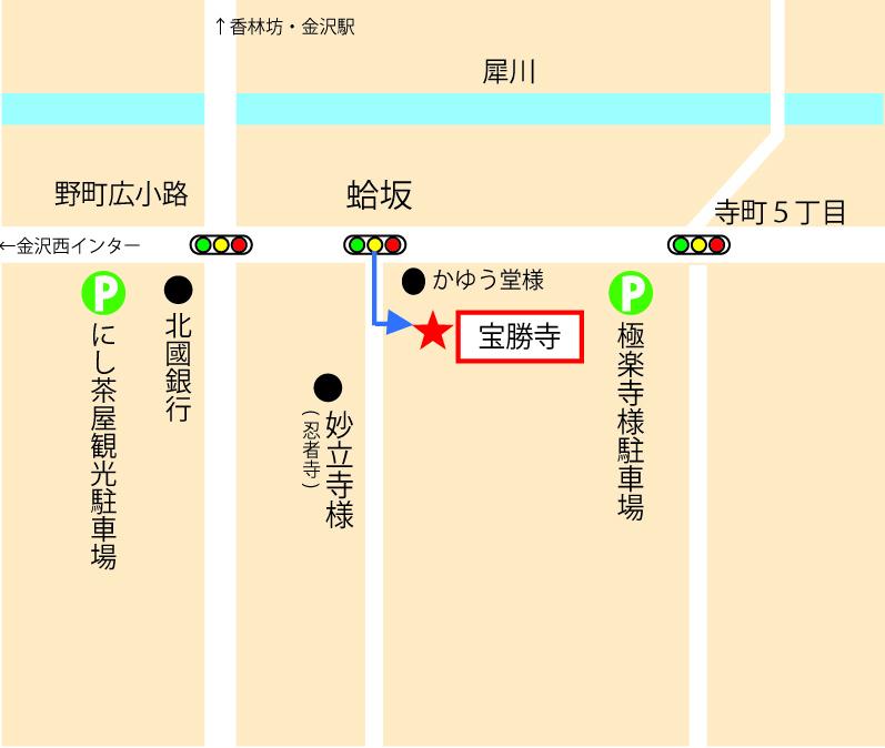 寶勝寺MAP